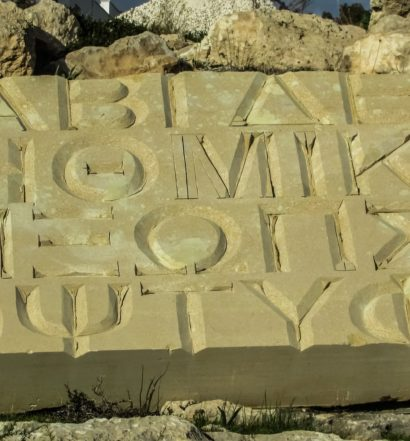 Greek Alphabet on stone